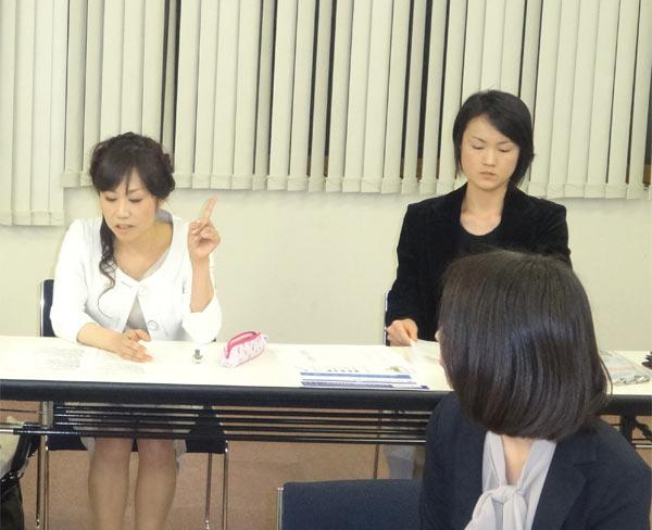 女性の為の起業セミナー