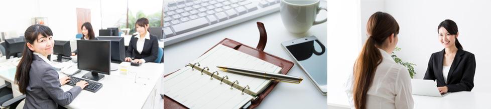 顧客の利益を考えた提案力・システム開発力・運営力のイメージ